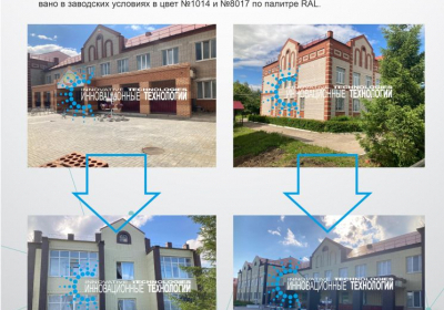 Thermal insulation and giving an aesthetic appearance to the facade of a building in Nurlat, Republic of Tatarstan using RE-THERM ultrathin liquid thermal insulation.