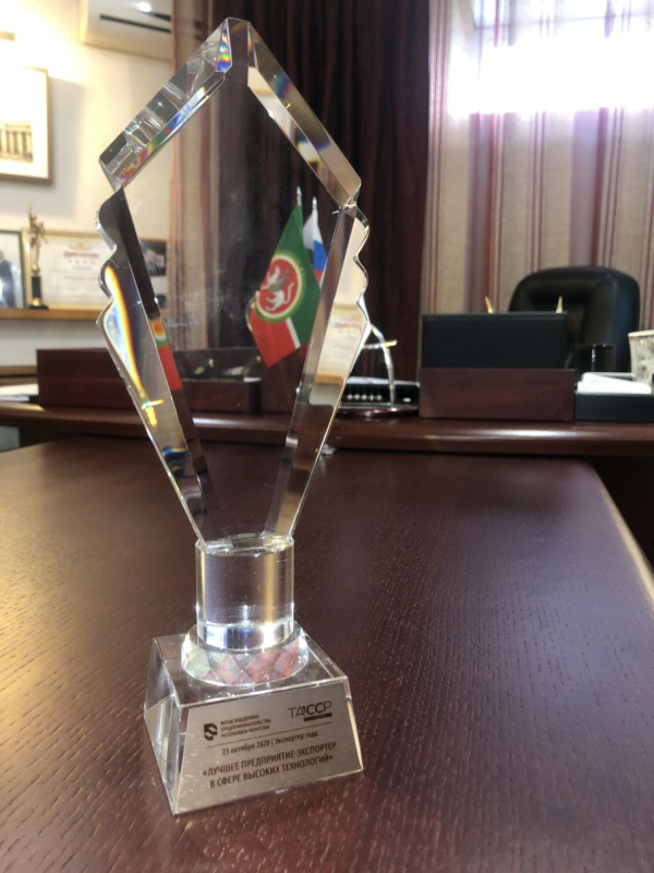 """Innovative Technologies"" wins the ""Exporter of the Year"" competition again!"